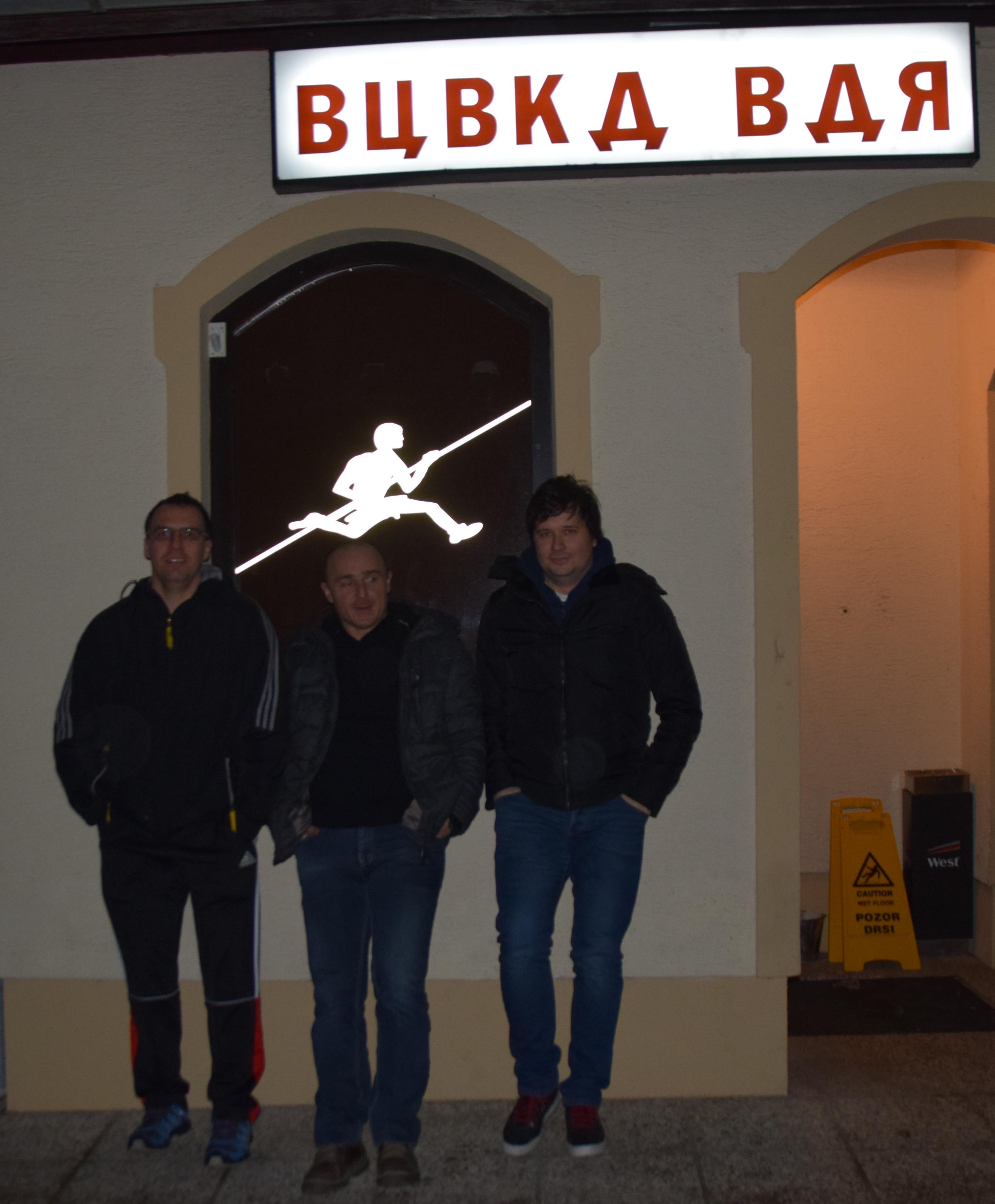 Bubka bar Gofar se bo v četrtfinalu pomerila z ekipo ŠD Černelavci. Če jih bosta ekipni duh in malonogometno znanje popeljala do polfinala pa bomo izvedeli predvidoma aprila.